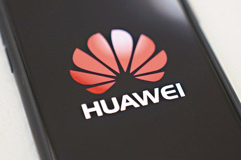 中國電信非常關注華為的情況,相信華為會採取一些措施減少對供應鏈的影響。歐新社