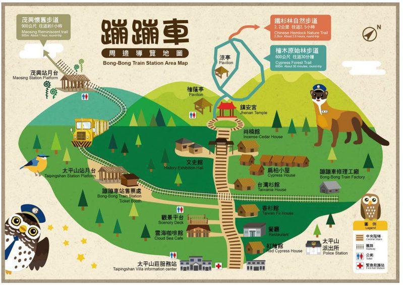 ▲最美鐵道之旅-太平山蹦蹦車路線。(圖/太平山國家森林區官網)