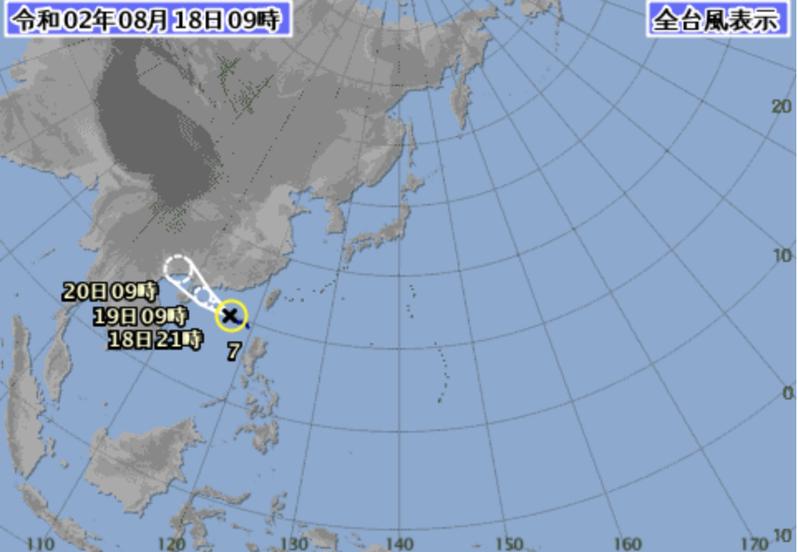 根據日本氣象廳資訊,原本位在東沙島海面的熱帶性低氣壓,今天上午9時許,生成為輕度颱風「無花果」。圖/擷取自日本氣象廳網站