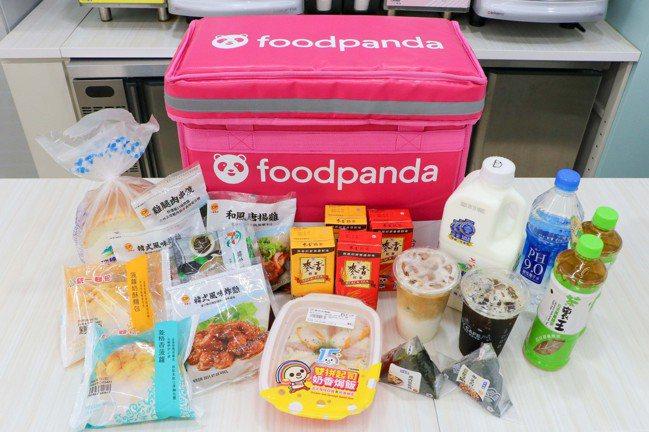 7-ELEVEN雙北500間門市率先上架foodpanda,提供超過200種商品...