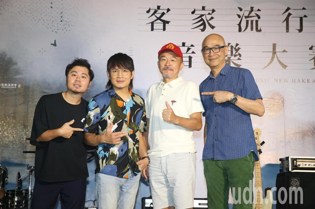 黃子軒(左起)、羅文裕、黃連煜、王治平今天出席「2020客家流行音樂大賽」 記者