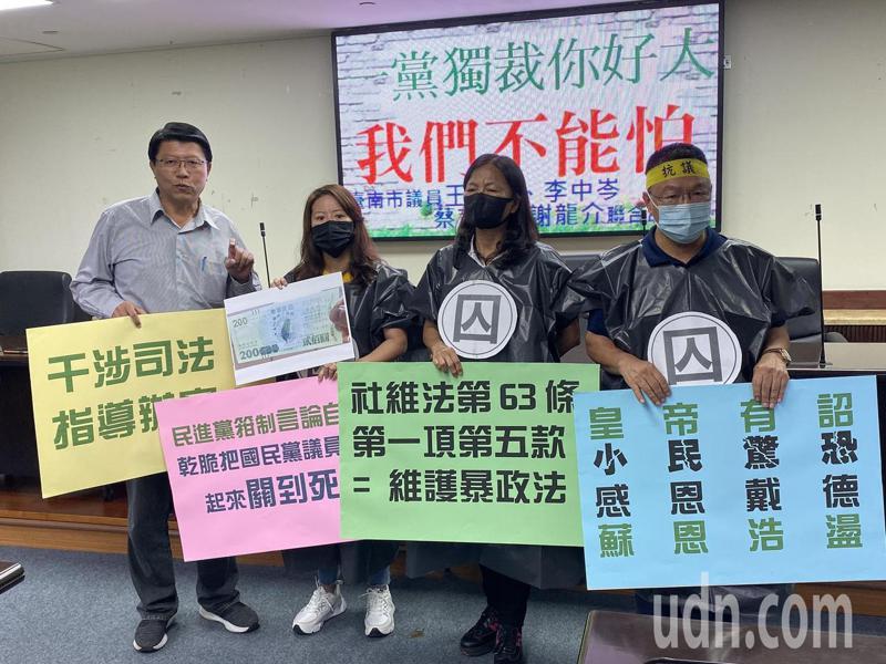 國民黨台南市議員王家貞(右二)、李中岑(左二)今天中午身穿囚衣、戴口罩,抗議行政院長蘇貞昌要求他們「封口」。記者鄭維真/攝影