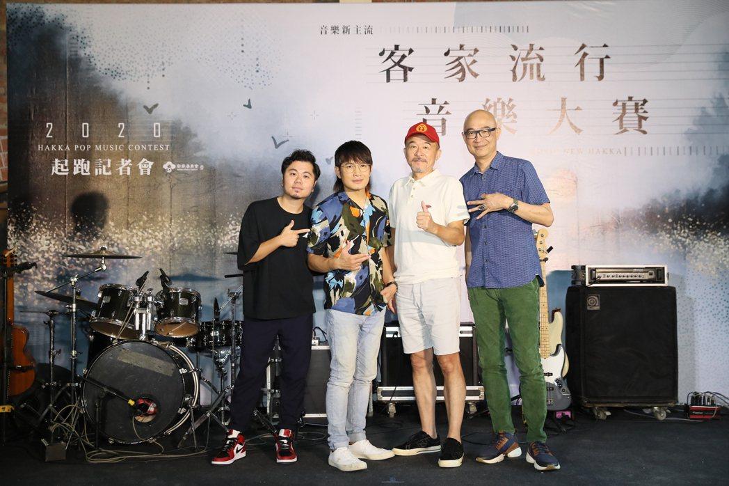 黃子軒(左起)、羅文裕、王治平、黃連煜出席「2020客家流行音樂大賽」記者會。圖...