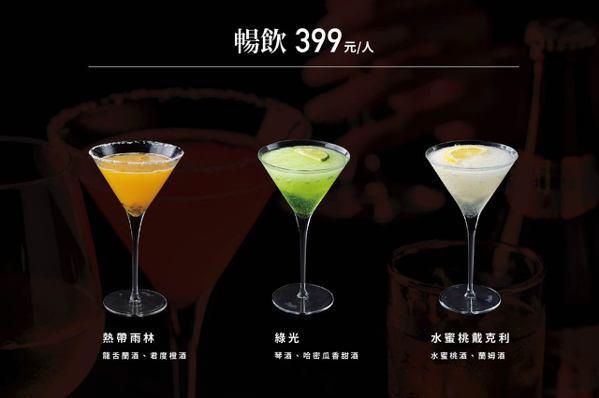WIRED TOKYO松山店變身大人系酒吧  299元起調酒暢飲