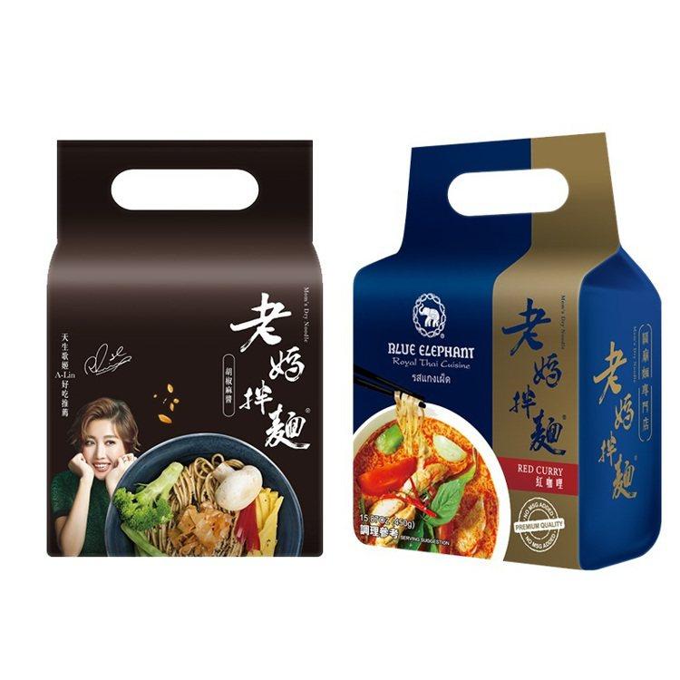 老媽拌麵6口味任選4袋(共16包),生活市集活動特價668元。圖/生活市集提供