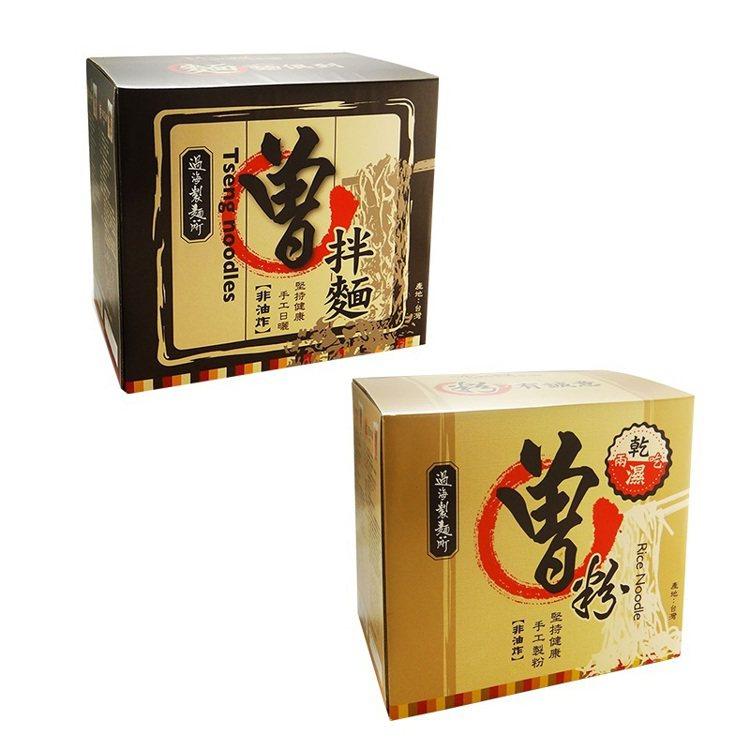曾拌麵曾粉組合6袋裝(24包),生活市集活動特價990元。圖/生活市集提供