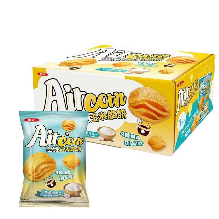 華元Aircorn空氣玉米脆餅量販箱,momo購物網活動價179元。圖/momo...