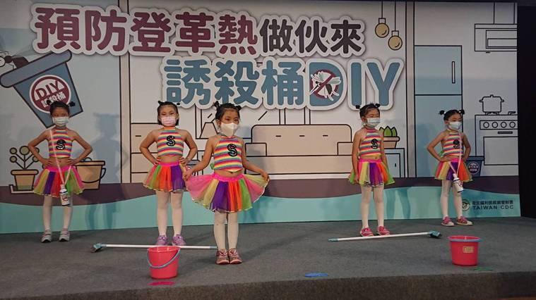 記者會現場由幼兒園小朋友帶來精彩的MV歌舞表演,希望藉由這支MV簡單易記的內容,...
