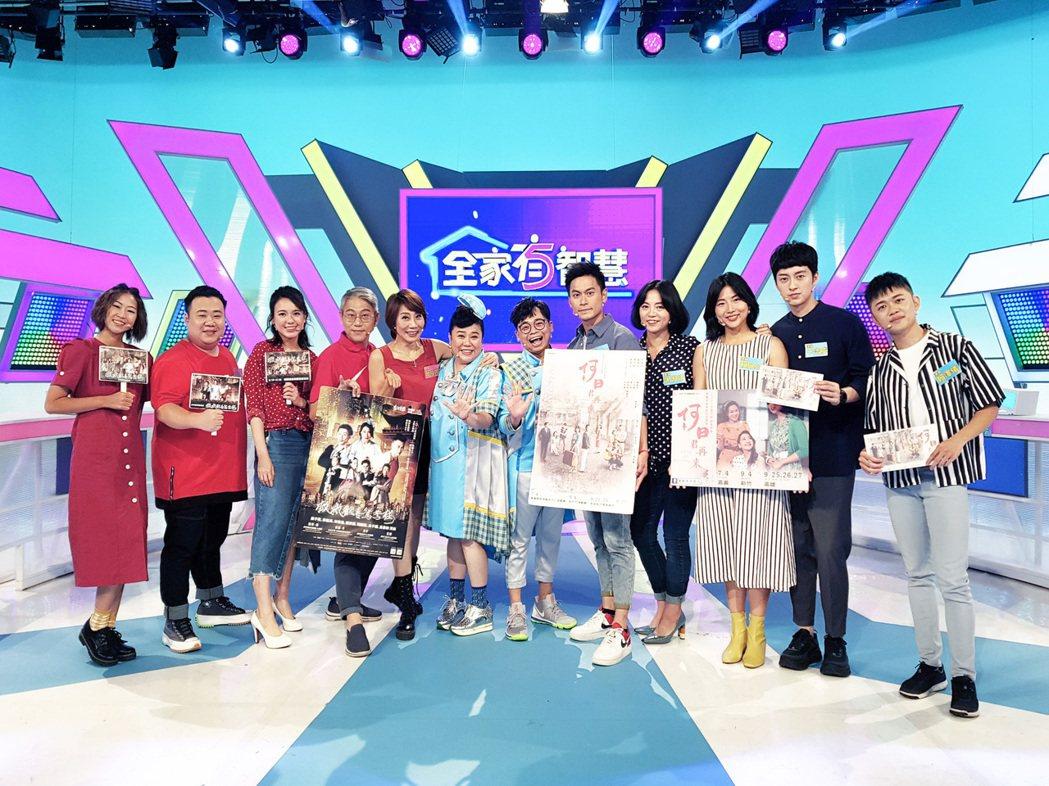 林美秀(中)感激郎祖筠(左五)當年在劇團的照顧之情。圖/公視台語台提供