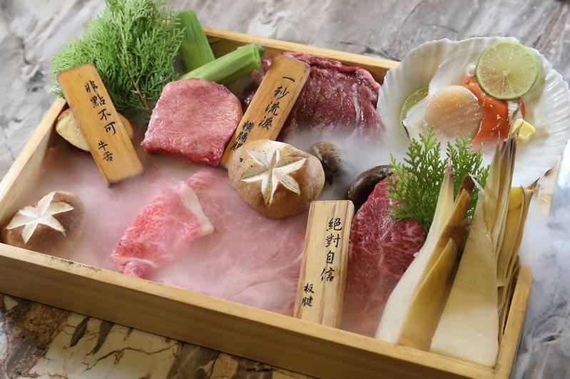 以原木玉手箱裝盛的「雲夢幻」套餐,整體肉量升級20%。記者陳睿中/攝影