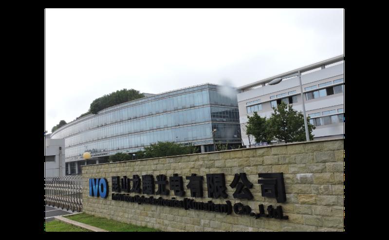 昆山龍騰光電公司(圖:本報系資料庫)