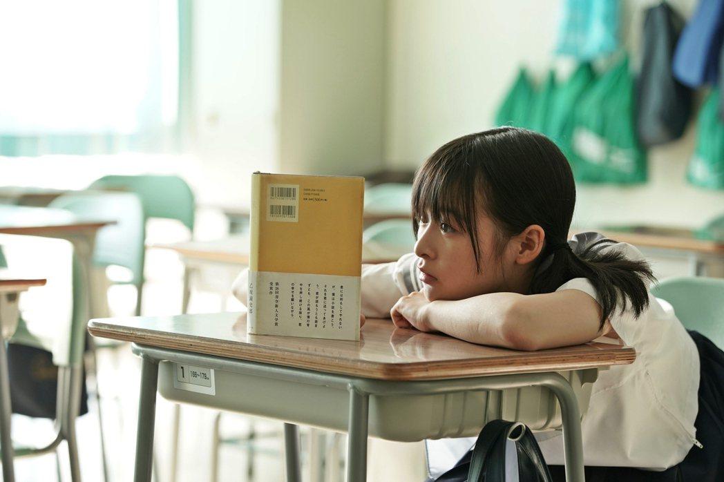「最後的情書」21日上映。圖/摘自官方推特