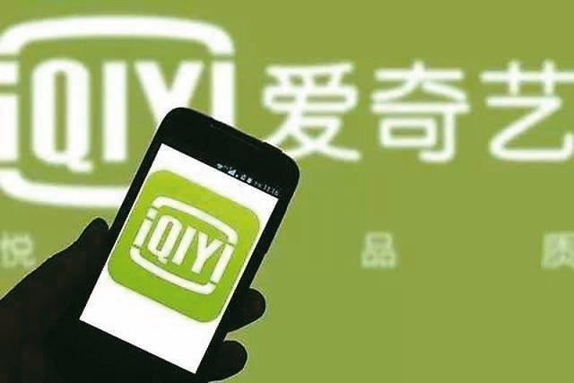 為防止大陸OTT在台非法落地經營,經濟部將禁止台灣業者代理或經銷。(本報系資料庫)