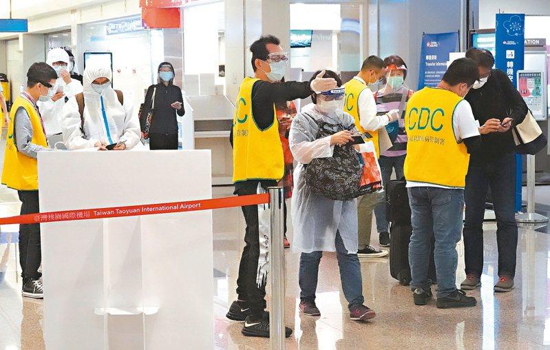 圖為旅客通過桃園機場第二航廈入境長廊,由疾管署檢疫官引導及審查檢疫資料,圖/陳嘉寧