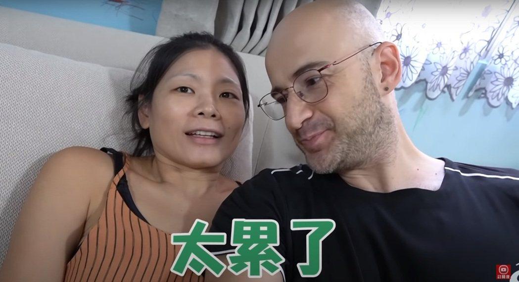 圖/擷自YouTube