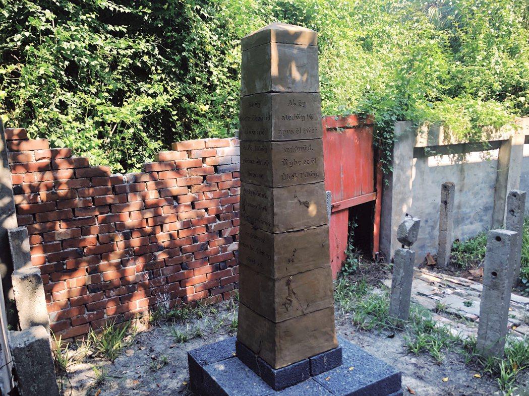美籍雕塑家畢森德(Darryl Bisson)的泥塑石碑作品《被遺忘的智慧》,會...