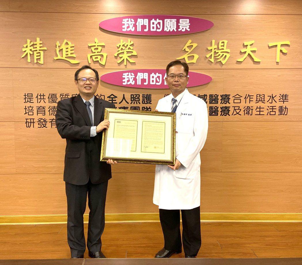 高雄榮總再獲SGS授證肯定。 高雄榮總/提供。