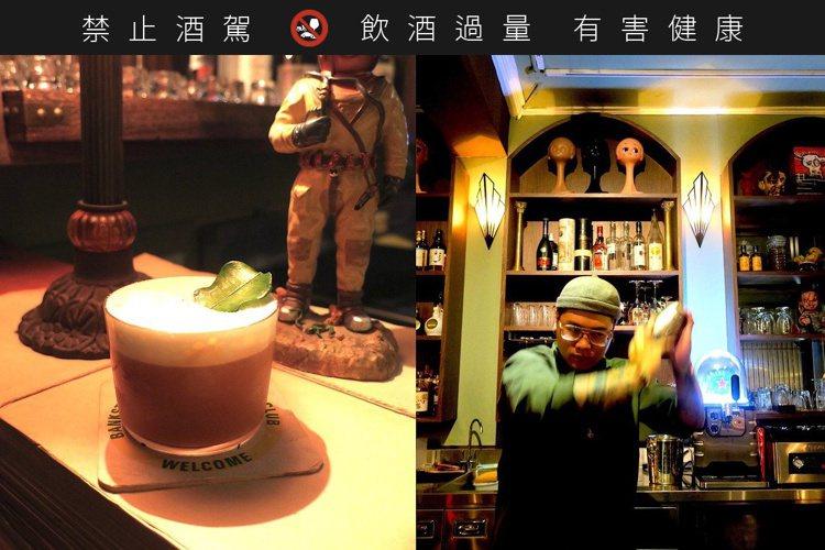 從「泰式奶茶」蛻變而來的「如嬌47」,是台北煉瓦蒸溜所的特調之一,風味濃郁香甜,...