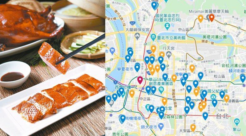 圖/君品酒店提供、旅遊美食頻道自製地圖截圖