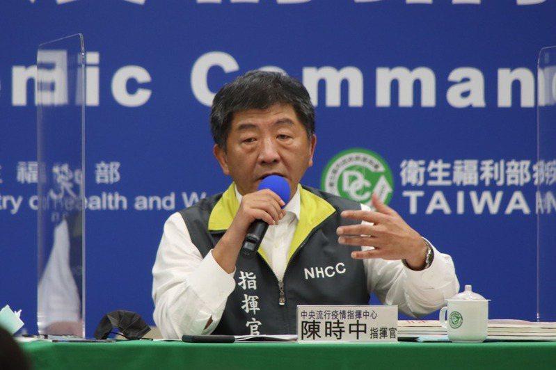 疫情中心指揮官陳時中表示,非以犯罪前提調查地方政府的採檢政策,而是為了釐清狀況。(photo by 中央疫情指揮中心)