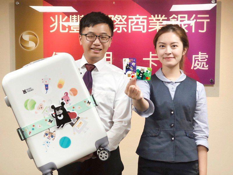 歡度浪漫七夕,銀行推出刷卡滿額回饋。圖/兆豐銀行提供