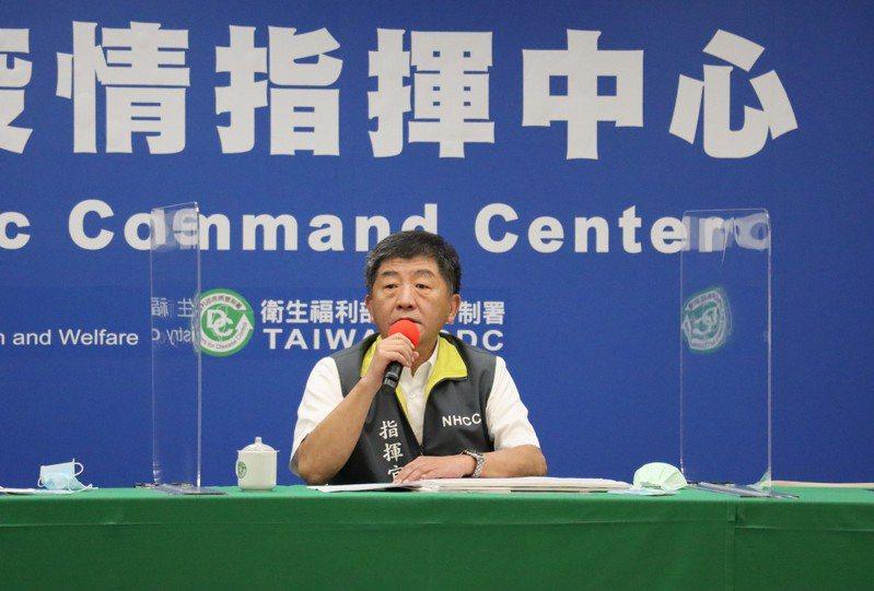 指揮官陳時中下令政風單位調查彰化縣衛生局。圖/指揮中心提供