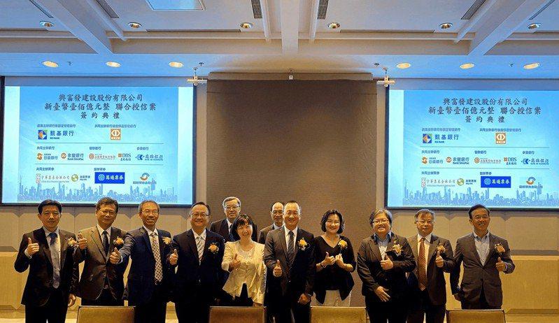 凱基銀主辦興富發建設新台幣100億聯貸案,為國內首創整合北中南成屋融資。圖/凱基銀行提供