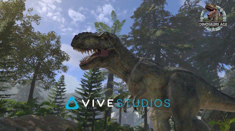 HTC VIVE展現XR內容研發實力,首次於科博館展出 跨越實境恐龍叢林。HTC提供