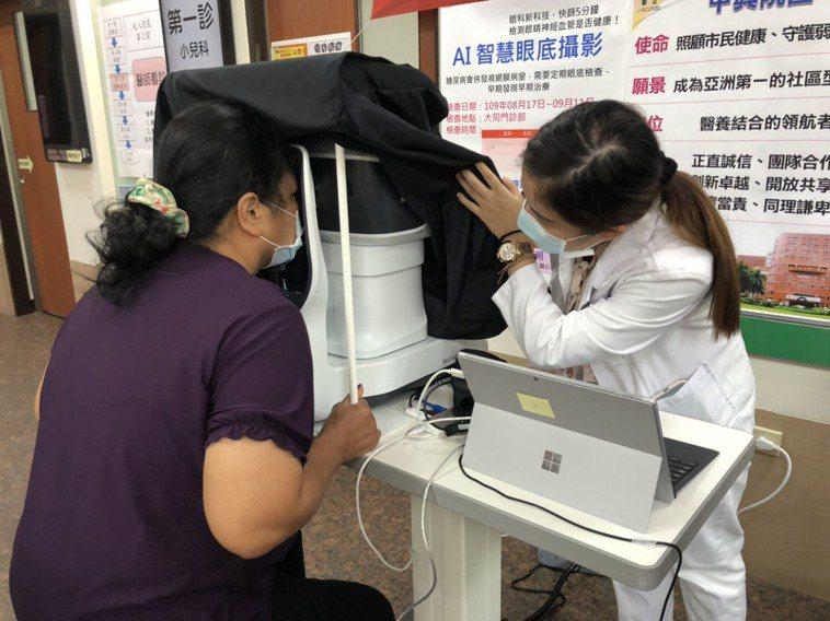 從即日起,台北市立聯合醫院中興院區所屬大同門診部與中山門診部率先引進AI智慧眼底...