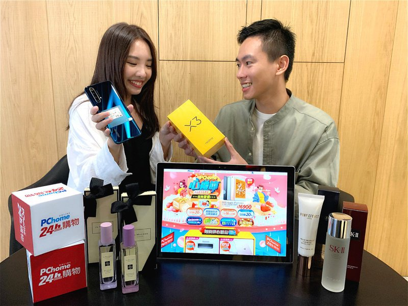 PChome 24h購物公布2020年七夕情人節禮物10大熱搜排行榜,前3名由數位3C類包辦,Realme X3榮登熱搜關鍵字冠軍。圖/PChome 24h購物提供