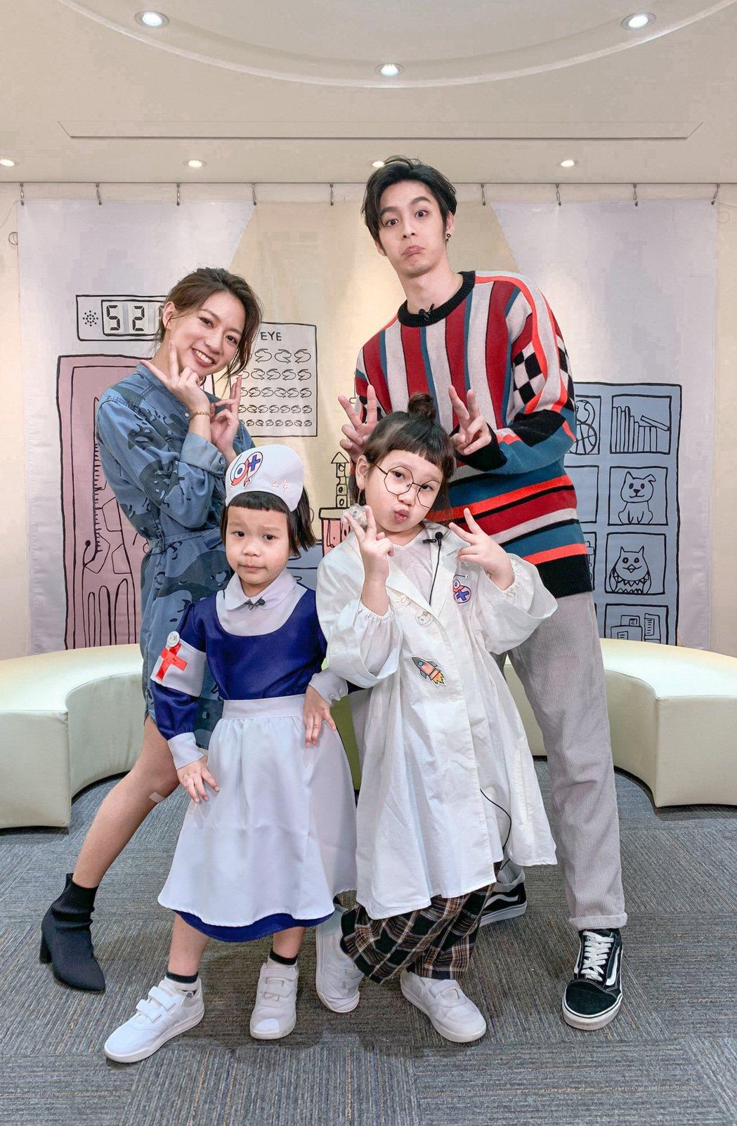 陳妤(左起)、斯拉、胖球和曹佑寧,童言童語解惑愛情盲點。圖/索尼提供