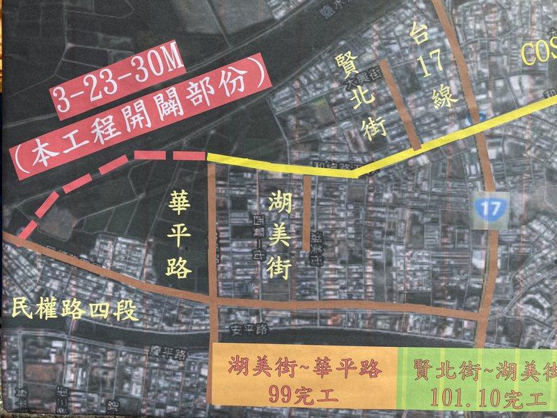 為了解決台南市安平舊城區交通問題,市府預計將中西區和緯路五段道路延伸到安平區,東起華平路,西至民權路四段。記者鄭維真/攝影