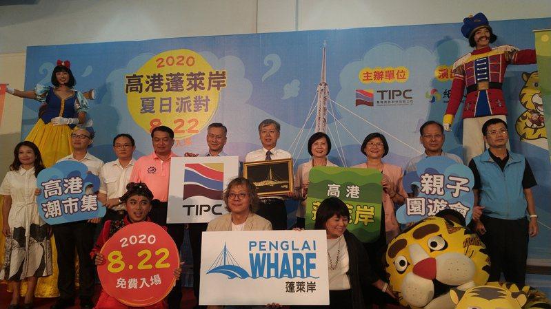 台灣港務公司興建全台首座可旋轉行人跨港大橋「大港橋」,將蓬萊港區與駁二串起來;昨公布新LOGO「蓬萊岸」( 圖),宣布22日辦「夏日派對」吸客。記者蔡孟妤/攝影