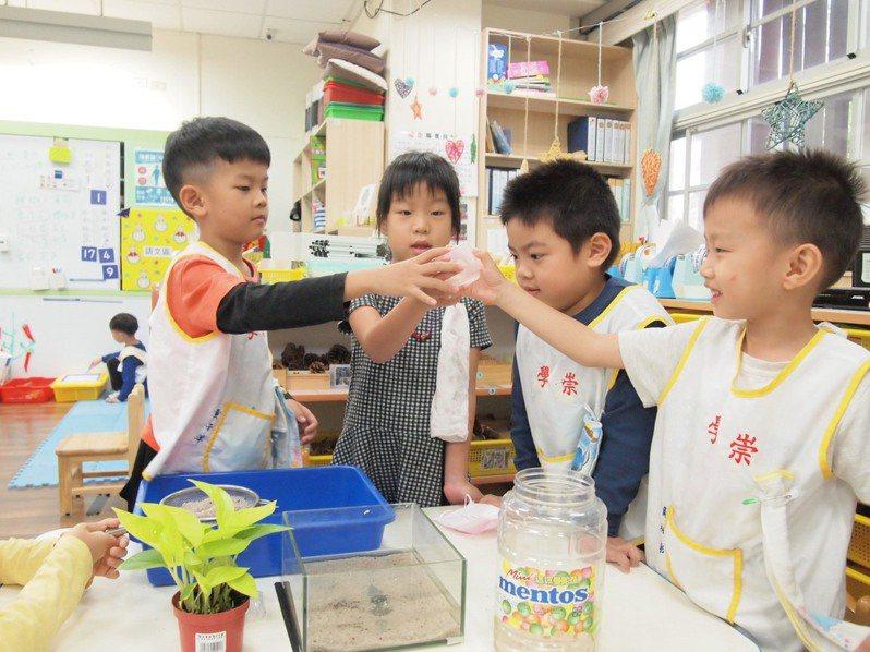 台南市府教育局大力增加幼兒園班級,4年後公共化教保覆蓋率可望超過6成。圖/台南市府教育局提供