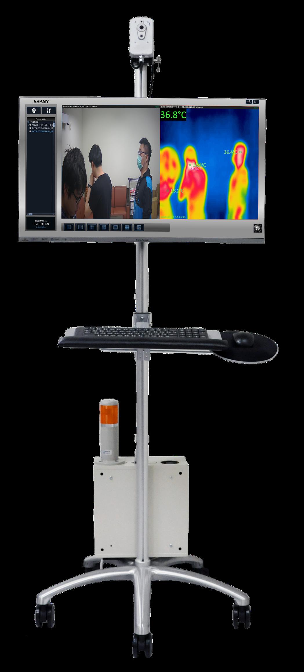 禾企電子智能體溫快篩系統。 禾企電子/提供