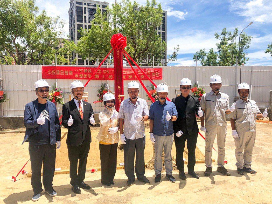 「中悦ITC」日前8月17日熱烈開工動土。 張瑞文/攝影