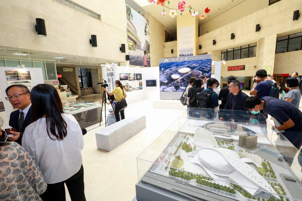 今年8月,台中巨蛋體育館競圖成果展開幕式在大墩文化中心舉辦。 圖/台中市政府