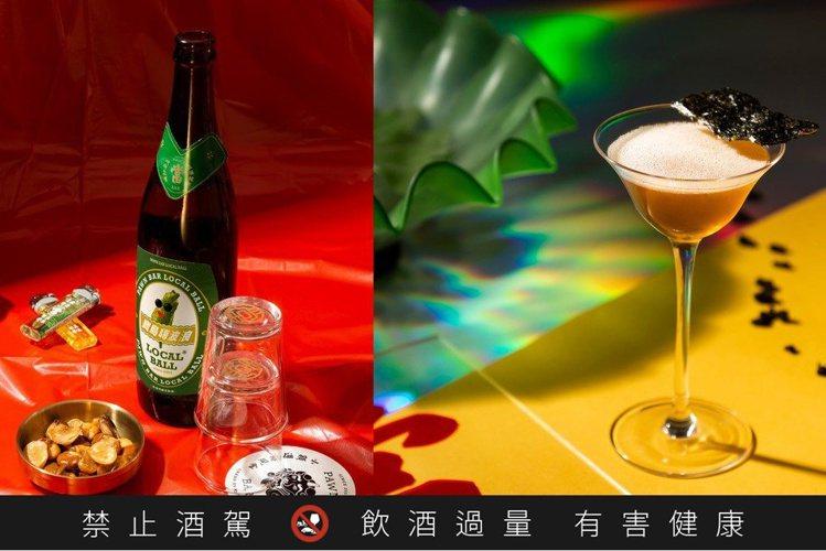 蘆筍汁、台啤、冬瓜茶?各式台味飲品,紛紛成為當吧的「熱炒」特調靈感。圖左則為「台...