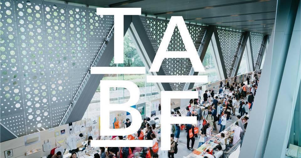 Tokyo Art Book Fair已宣布11月的實體展取消,轉向網路舉辦首次...
