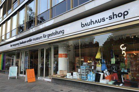 位於德國柏林的The Temporary Bauhaus-Archiv。 圖/許...