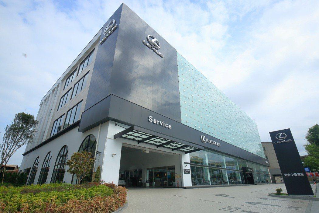 全新中部汽車LEXUS北台中營業據點,於8月18日起,正式對外營運。 圖/和泰汽...