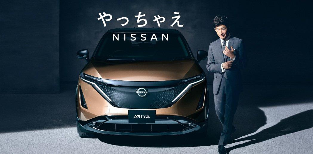木村拓哉為Nissan的新品牌代言人。 摘自Nissan