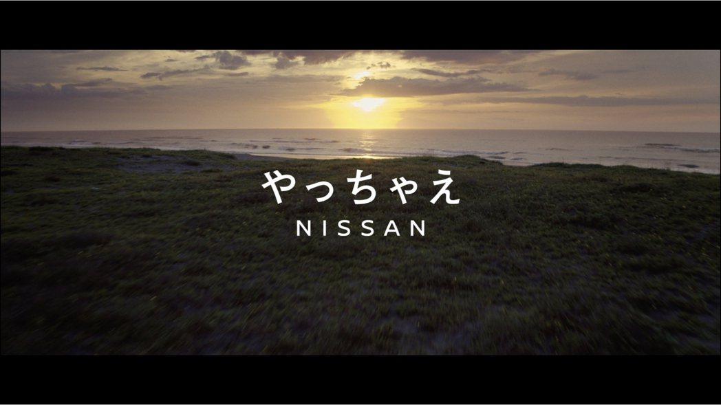 Nissan找了木村拓哉當代言人,目的就是要展現「革新的日產」。 摘自Nissa...