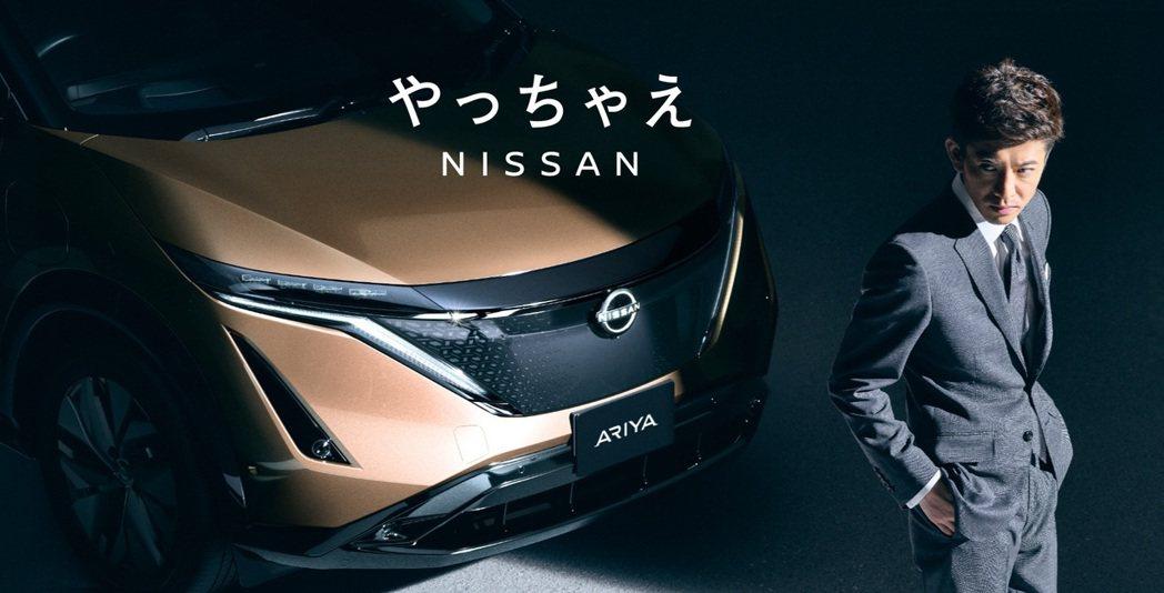 Nissan宣布木村拓哉擔任新品牌大使。 摘自Nissan