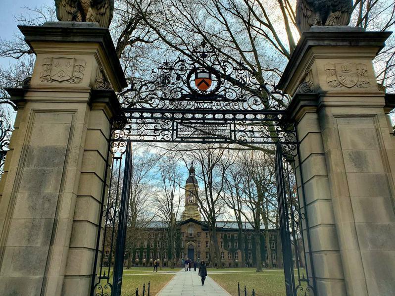 普林斯頓大學。(本報檔案照)