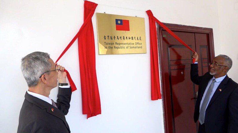 台灣駐索馬利蘭代表處日前成立。圖/取自外交部臉書