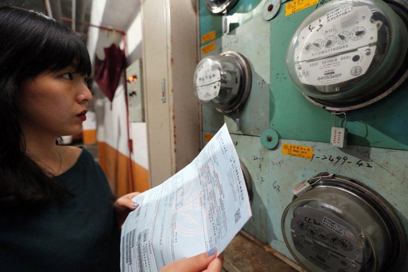 審議會決議電價不調整,維持平均電價2.6253元/度。圖/聯合報系資料照片