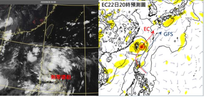 今晨4時真實色雲圖顯示(左圖),熱帶擾動在菲律賓東方海面醞釀發展中。最新歐洲模式,模擬周六20時預測圖(右圖)顯示,位置在台灣東側,周日、下周一在琉球海面附近(紅虛線);美國模式模擬路徑則較偏東(藍虛線)。圖/取自「三立準氣象.老大洩天機」專欄