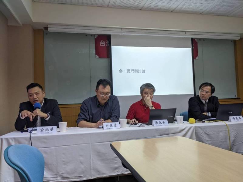 中華民意研究協會針對當前兩岸關係情勢看法進行民意調查,上午舉行記者會說明。記者劉宛琳/攝影