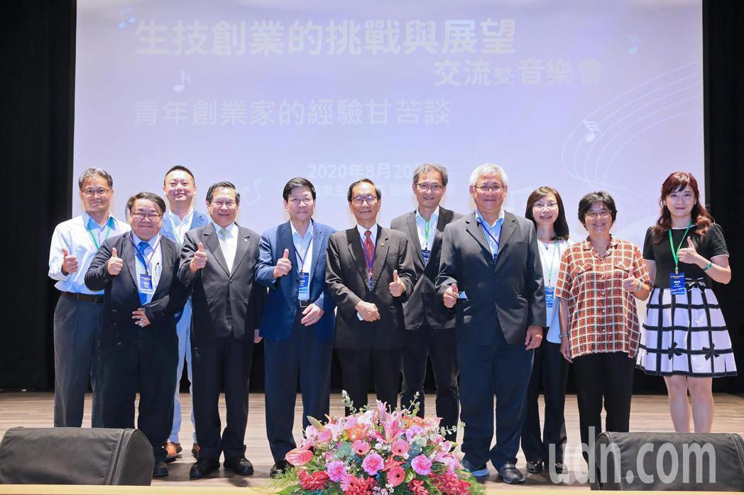 中央研究院「生技醫藥轉譯創新發展計畫(TSPA)」今天舉行「生技創業的挑戰與展望...